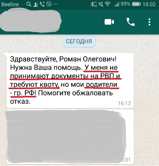Screenshot 20180906 180238
